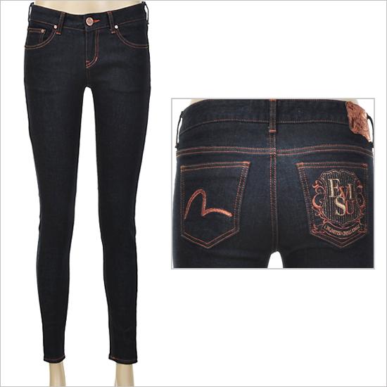 Trousers EL9JP756_BR FW 756-WOMEN