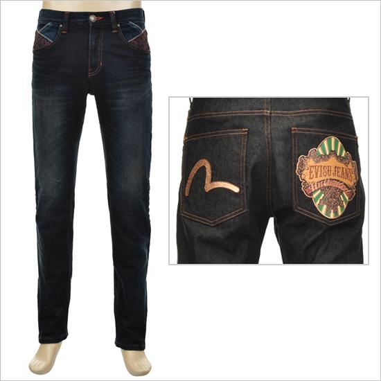 EL9JP015_YE FW Men's Pants 015-MEN