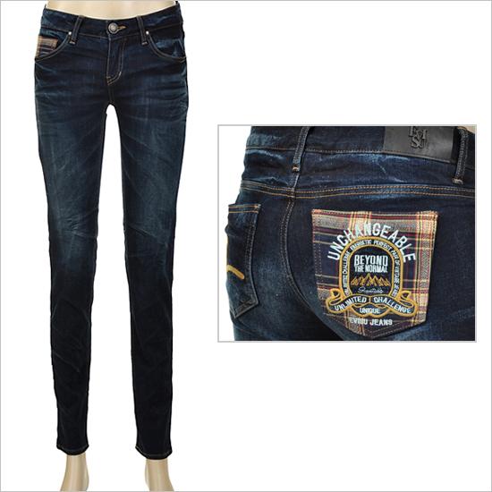 Trousers EL9JP052_YE FW 052-WOMEN
