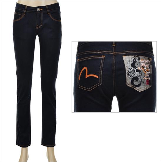 Trousers EL9JP050_OR FW 050-WOMEN