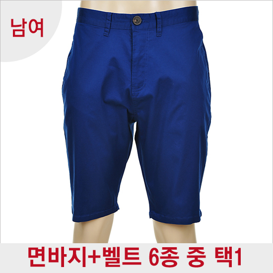 [Liberty pants + Belt SET ★] public _Basic not cotton half pants _EM8CP421_BL_UNI